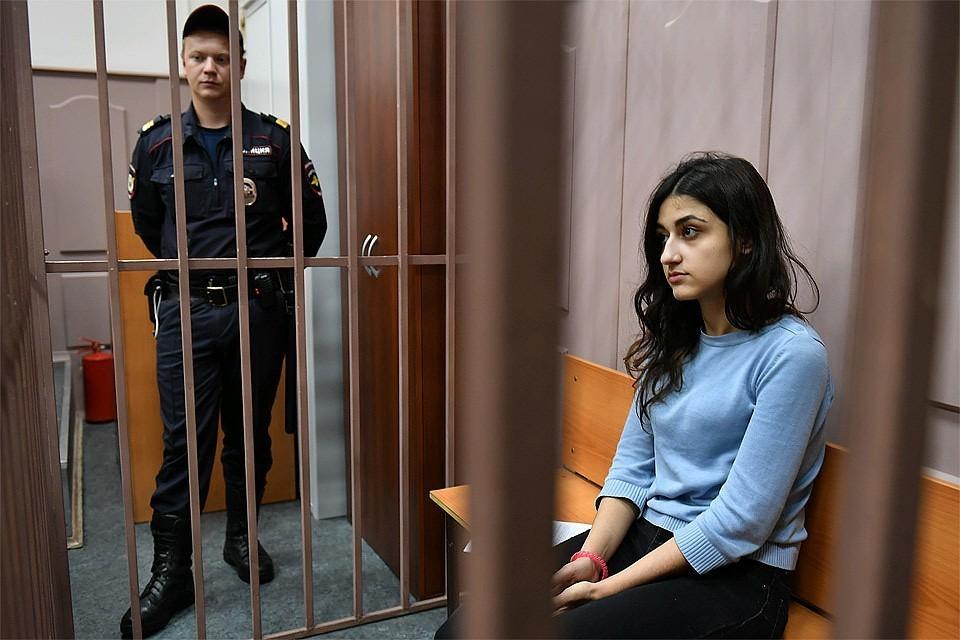 Крестина Хачатурян в Басманном суде Москвы