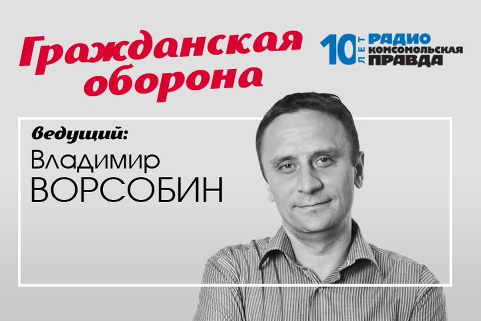 Как медицину в Россию довели до предынфарктного состояния.