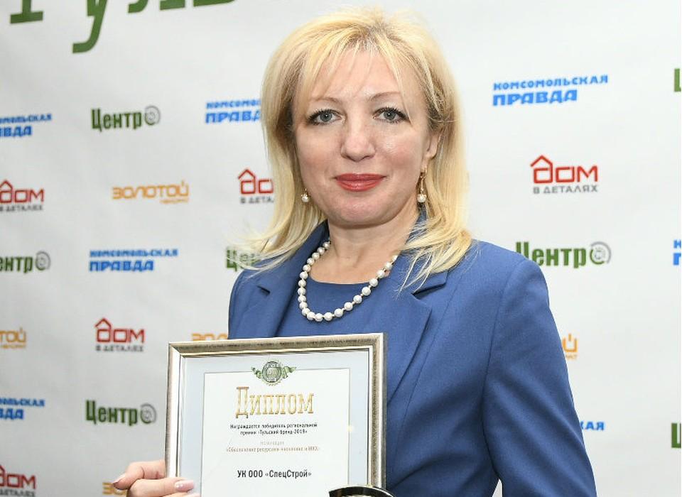 Генеральный директор ООО УК «СпецСтрой» Юлия Вячеславовна Страхова.
