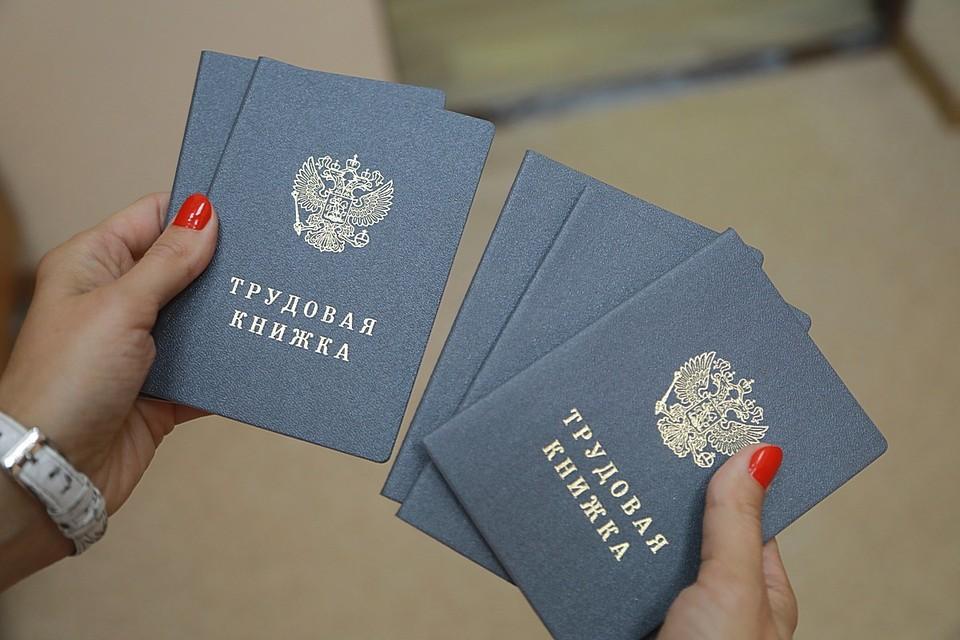 В Красноярском крае предприятия арктической зоны заявили 3 тысячи вакансий с высокой зарплатой