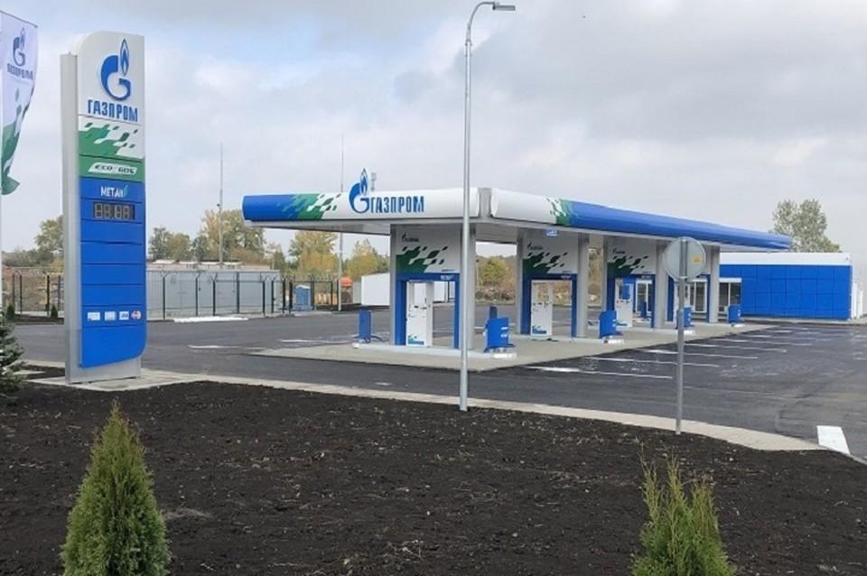 Через 10 лет количество газовых заправок существенно вырастет. Фото: donland.ru