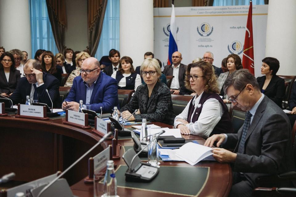 Межрегиональный семинар-совещание Фонда социального страхования в Петербурге. Фото: Андрей ГАШЕВ