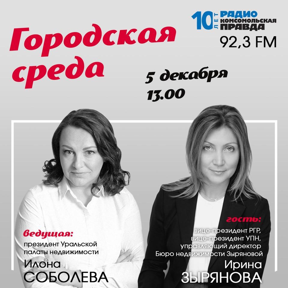 Илона Соболева и Ирина Зырянова