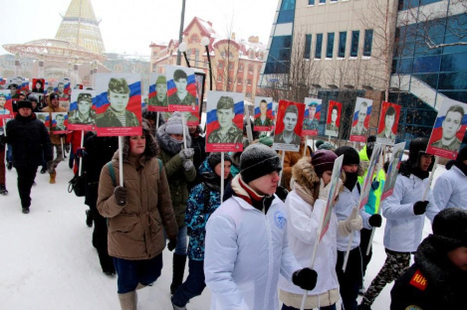 «Батальон Отважных» пройдет по улицам Ханты-Мансийска. Фото администрации Ханты-Мансийска.