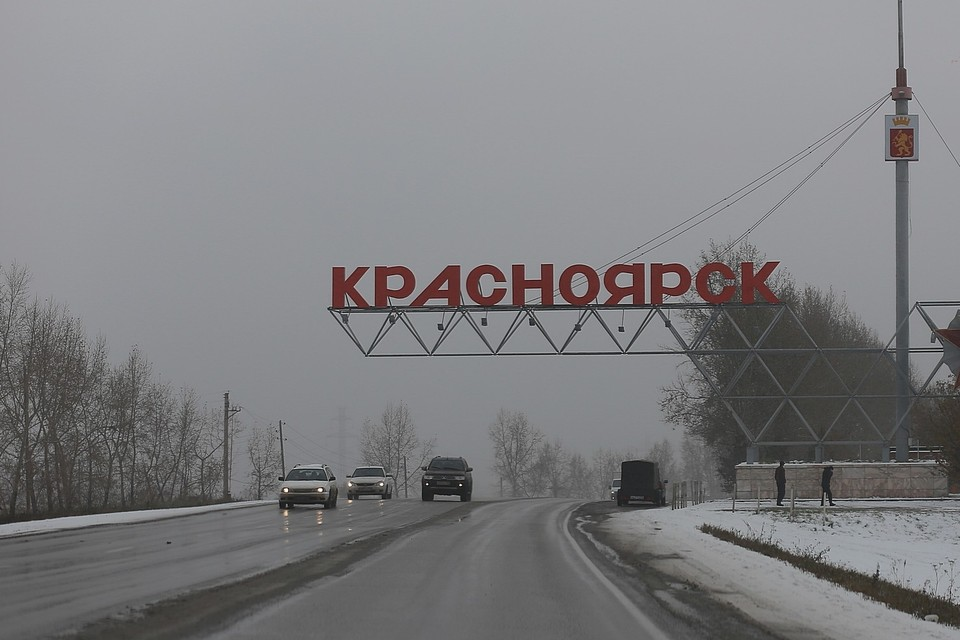 Два чемпионата мира могут отменить в Красноярске.