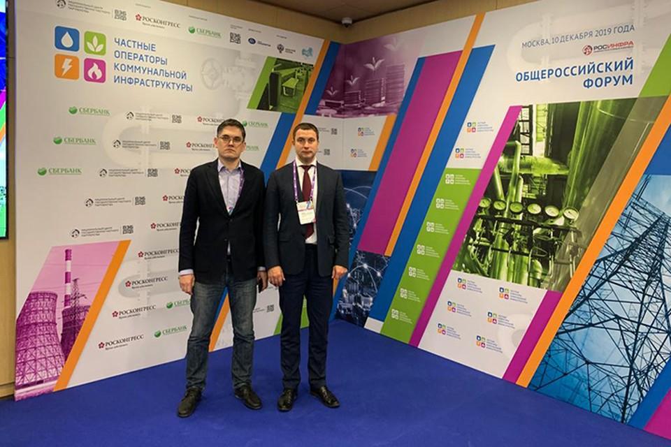 Мероприятие проходит сегодня в Москве при поддержке Минстроя России и ППК «РЭО».