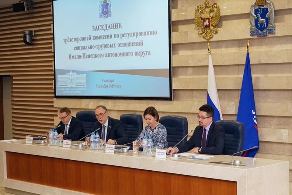 На Ямале подписано трёхстороннее соглашение о соцпартнёрстве в сфере труда Фото: yanao.ru