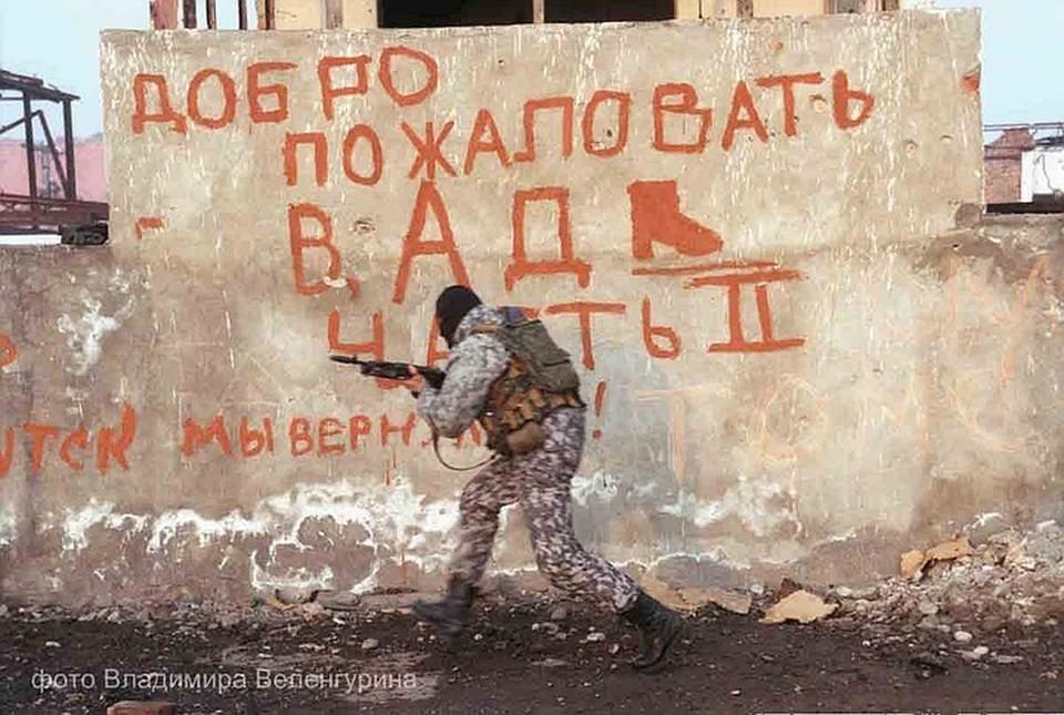 Война в Чечне была особенно трудной потому, что это бои в горах и в городских кварталах.