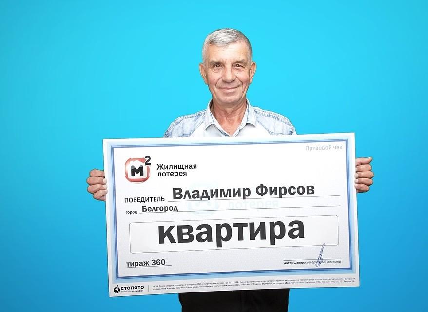 Взять кредит в белгороде без стажа взять кредит 1200000 без справки о доходах