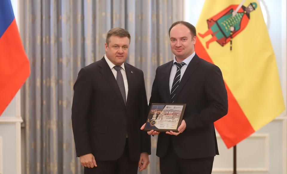 Диплом получил председатель правления банка Роман Ганишин