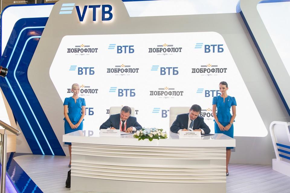 Подписание соглашения с ВТБ. Фото: пресс-служба ГК «Доброфлот»