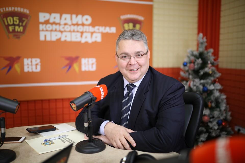 Губернатор Ставропольского края Владимир Владимиров в гостях у Радио «Комсомольская правда».