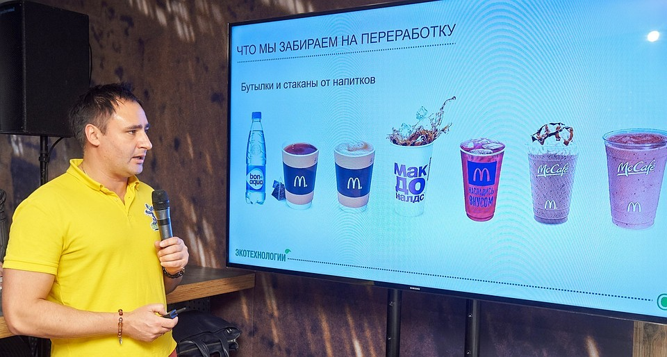 В России научились перерабатывать бумажные стаканчики. Фото: mcdonalds.ru