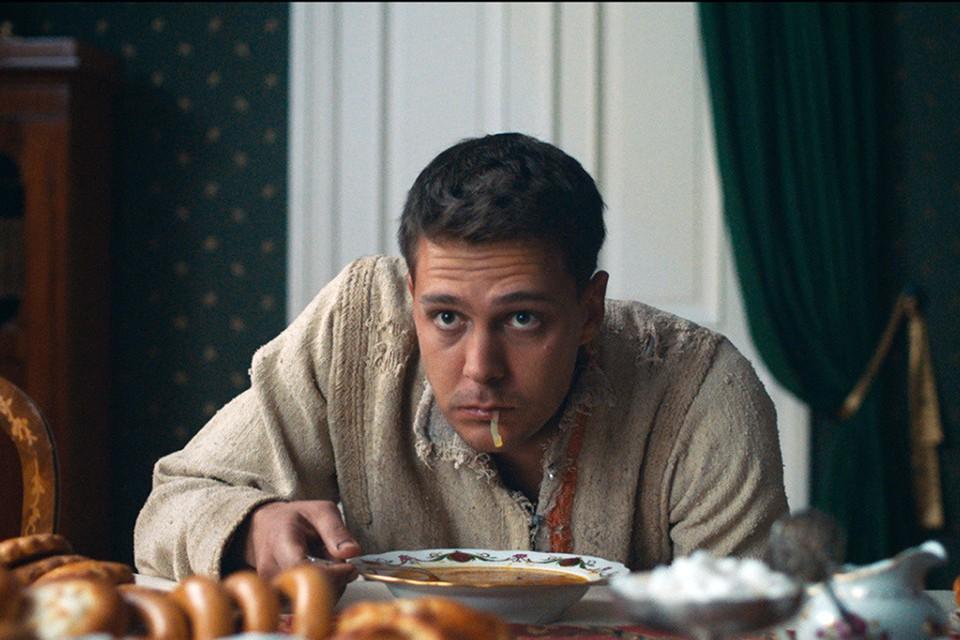 Кадр из фильма «Холоп»