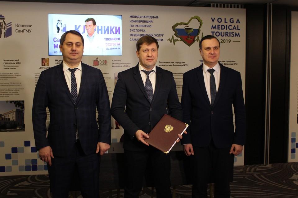 В Самарской области будут активно развивать медицинский туризм и приглашать иностранных пациентов
