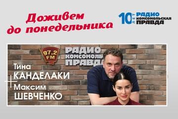 Максим Шевченко: Порошенко - военный преступник. Он должен сесть на скамью подсудимых за войну на Донбассе