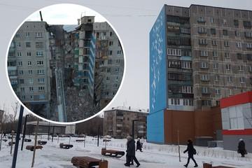 Компенсаций не будет: чиновники объяснили, почему не платят родным погибших от взрыва в Магнитогорске