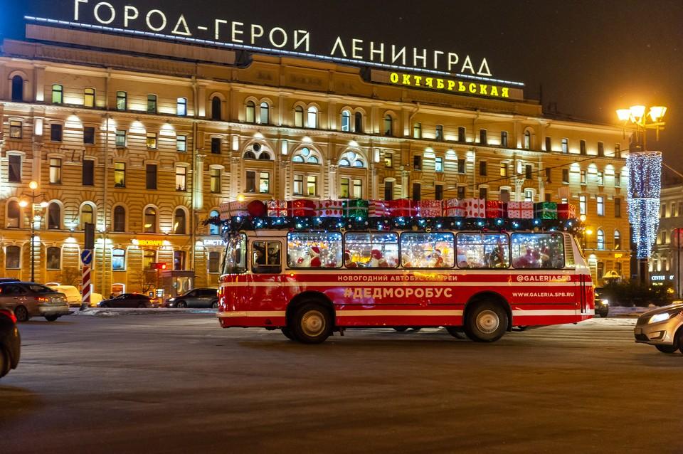 «Комсомолка» составила свой рейтинг событий Санкт-Петербурга в самых интересных снимках