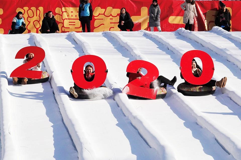 Год правильно начать с активных игр на воздухе, а не с пьянства. И тут мы с жителями Пекина солидарны