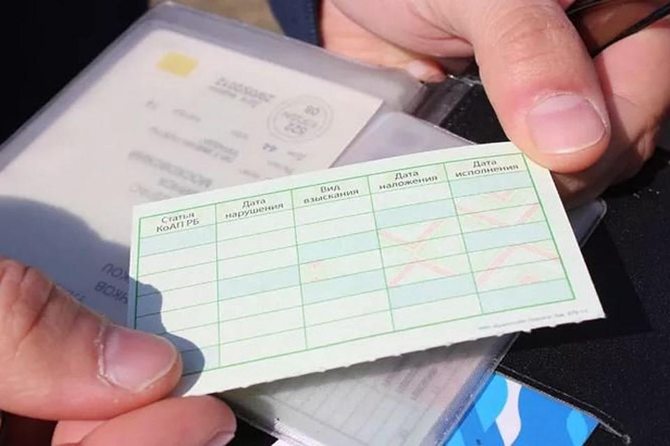 получить кредит по водительскому удостоверению