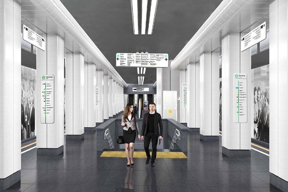 В будущем с «Улицы Народного Ополчения» появится пересадка на перспективную Рублево-Архангельскую линию метро
