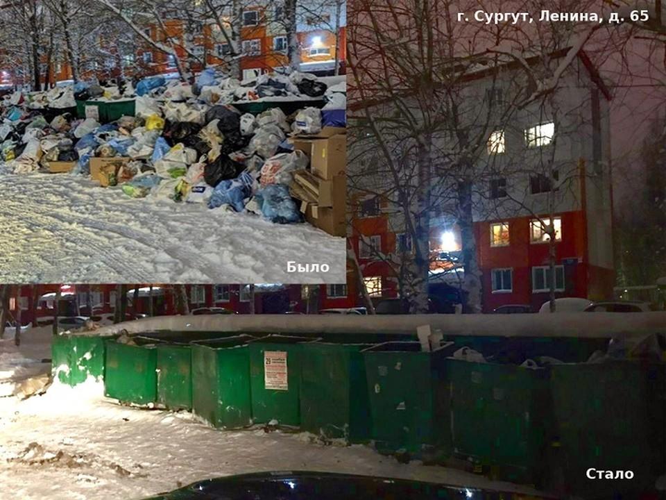Региональный оператор за новогодние праздники решил сотни проблем югорчан. Фото Югра-Экология».