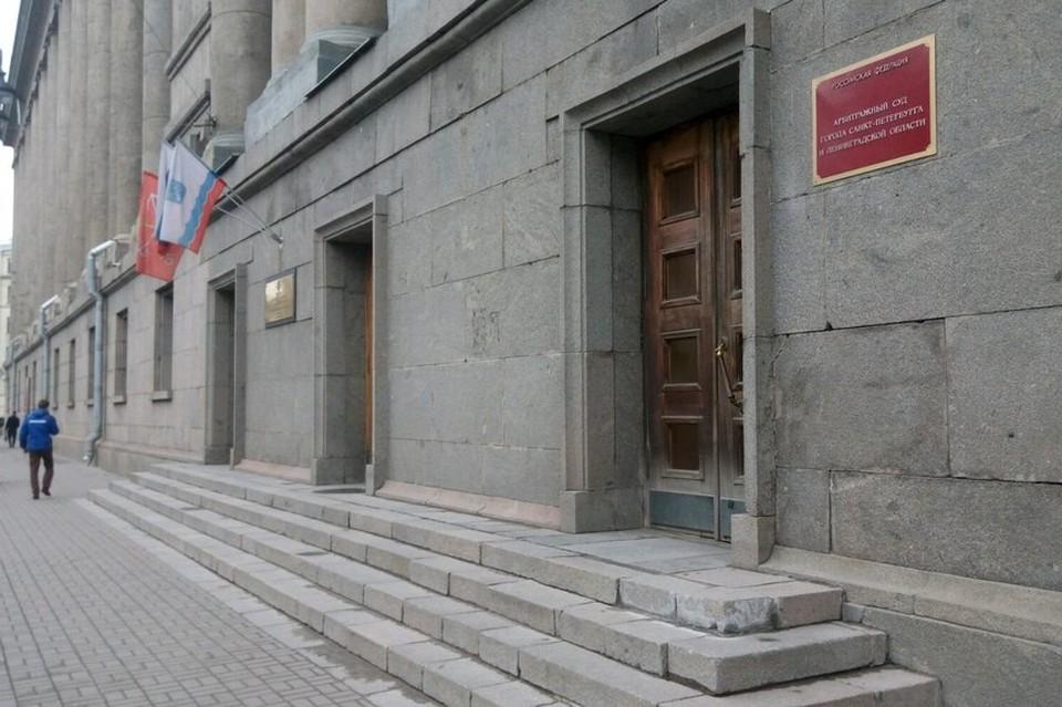 Теперь спор будут решать в арбитражном суде. Фото: yandex.ru