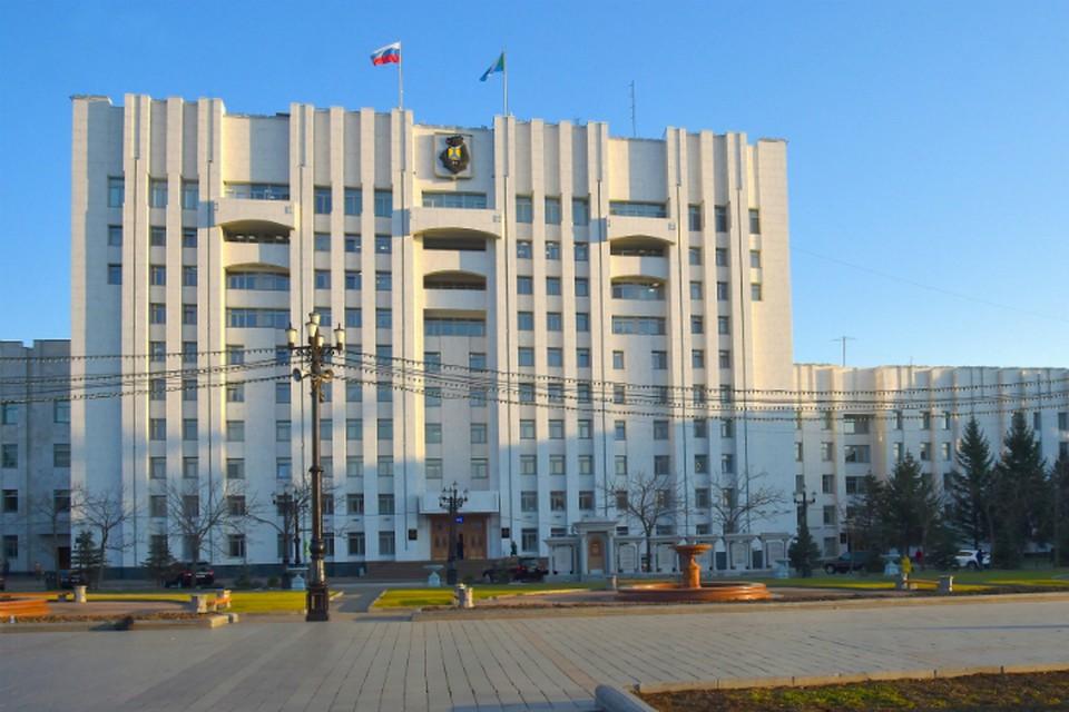 За бюджетом в Хабаровском крае присмотрят сотрудники новой структуры