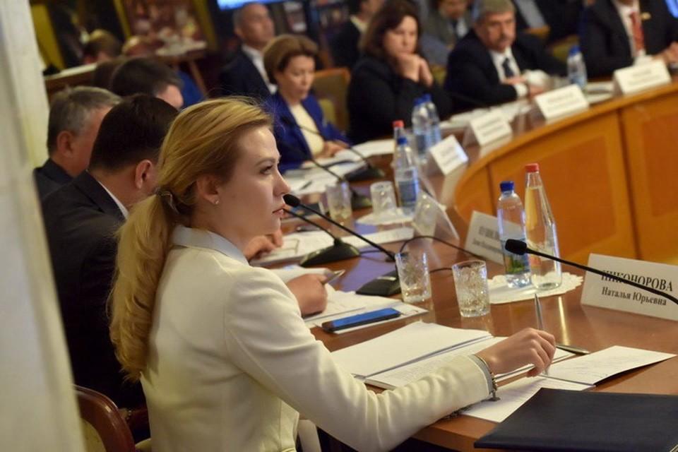 Наталья Никонорова предупредила, что ДНР не признает ни одно действие Киева в отношении Донбасса, которое не согласовано с республиками. Фото: МИД ДНР