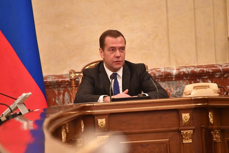 Дмитрий Медведев займет должность замсекретаря Совбеза