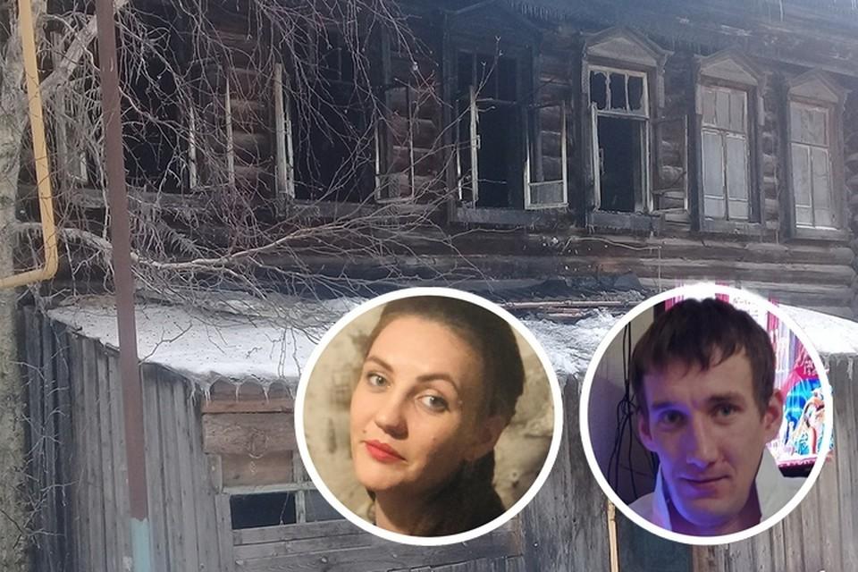 Евгения и Егор, которые спасали детей. Фото из соцсетей и от очевидцев