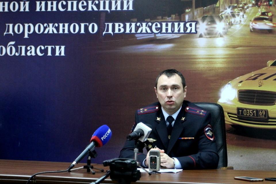 Итоги огласил начальник региональной госавтоинспекции Денис Черных