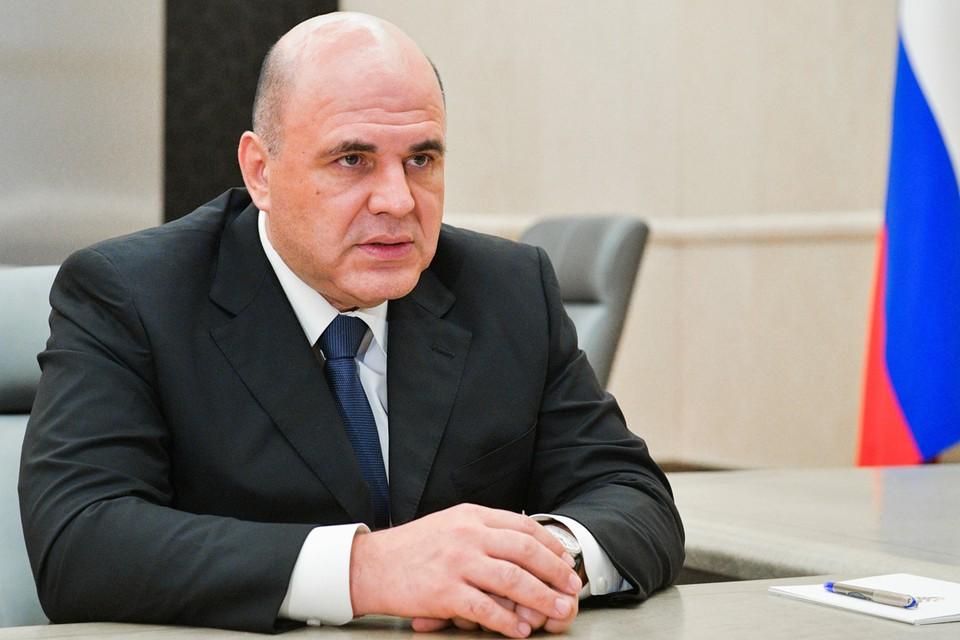 Новый премьер-министр считает, что помощь от государства нужно раздавать только нуждающимся. Фото: Александр Астафьев/ТАСС