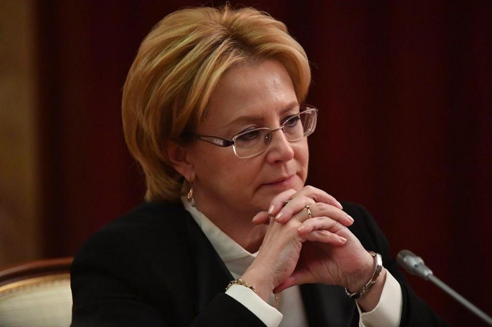 Экс министр здравоохранения Вероника Скворцова возглавила ФМБА