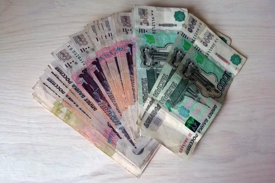 Директор получила более 400 тысяч рублей