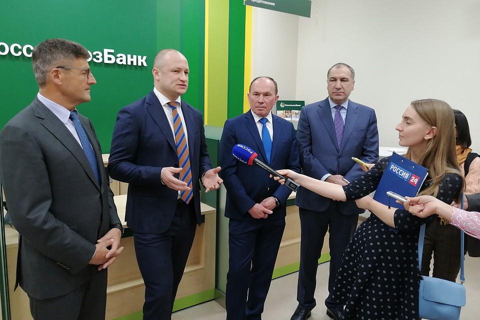 россельхозбанк подать заявку на ипотеку красноярск