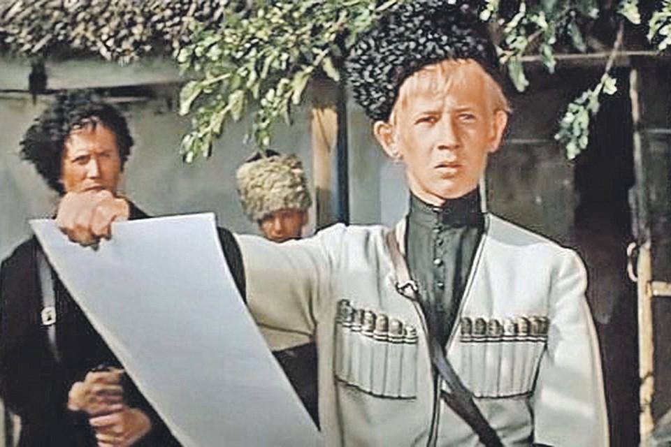 1966. «Неуловимые мстители»: казалось, успех и слава пришли навсегда... Фото: Кадр из фильма