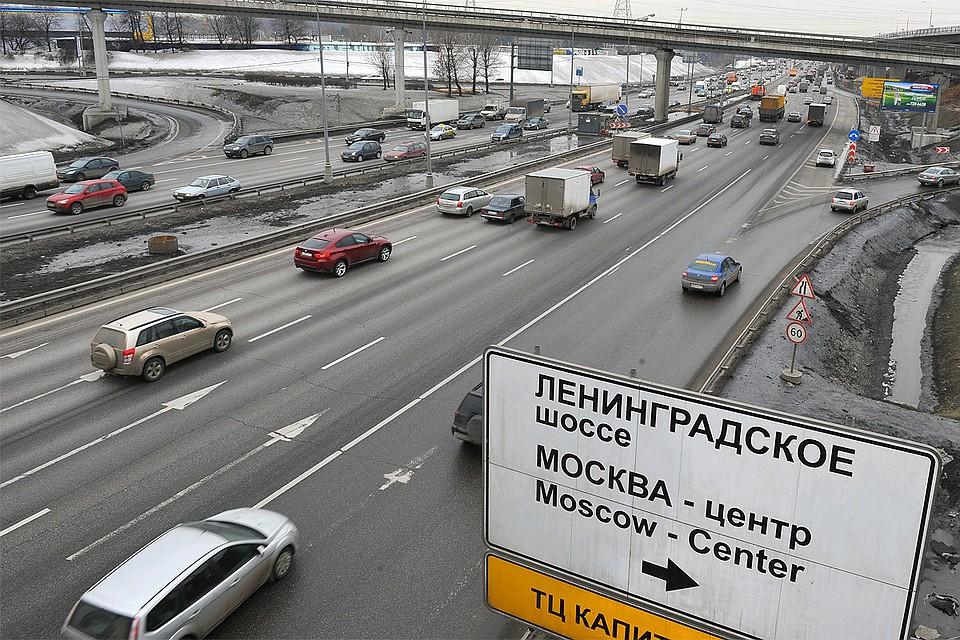 Номера нарушителей скоростного режима на территории россии