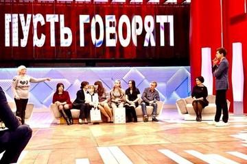 Что удивило челябинского сенатора Маргариту Павлову на ток-шоу «Пусть говорят»