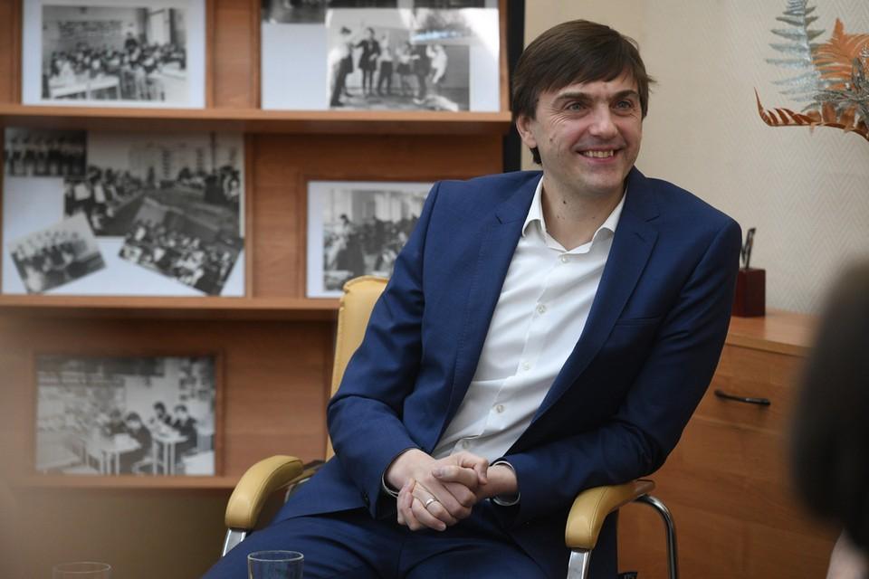 Сергей Кравцов приехал в школу, где сам раньше учился и преподавал
