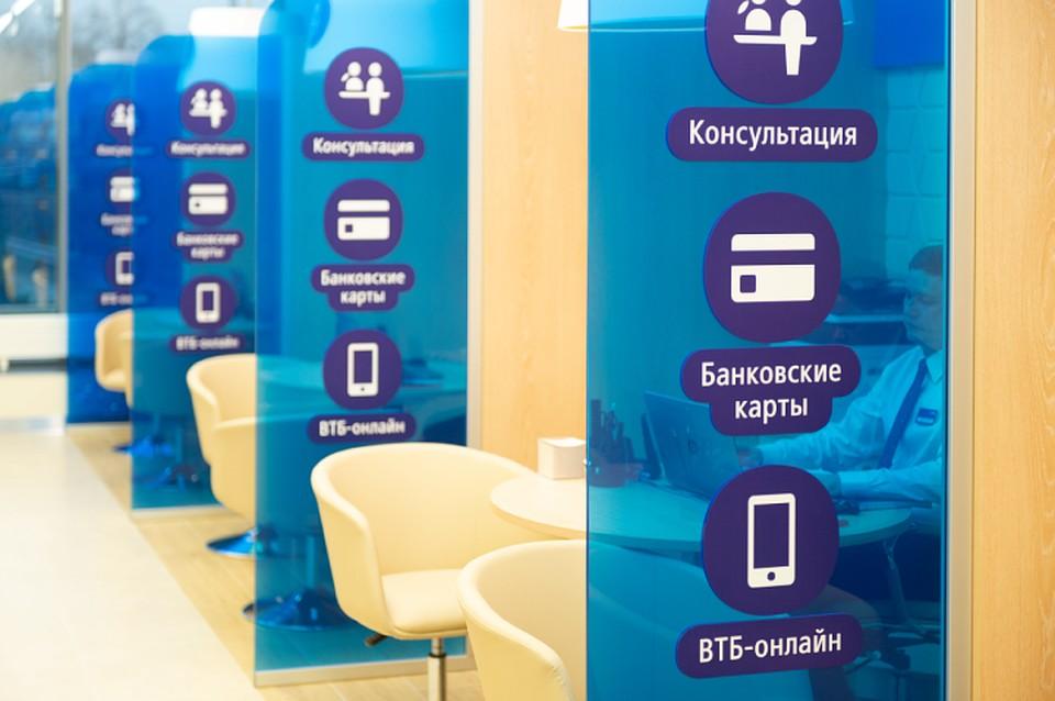ВТБ и Почта Банк объединили программы лояльности