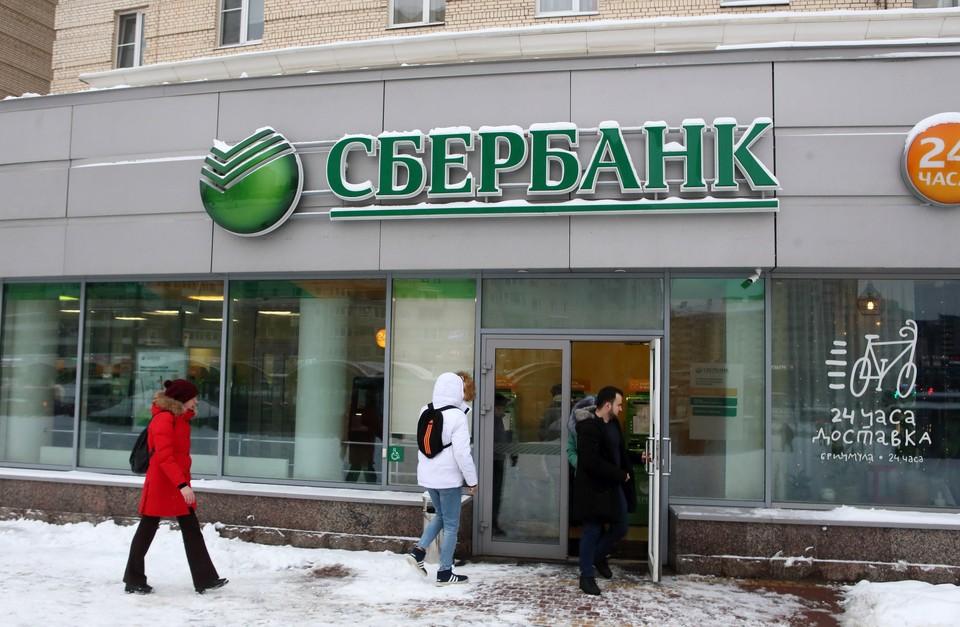 Российская казна потратит на выкуп доли Сбербанка не 2,7 триллиона, а только 700 млрд рублей.