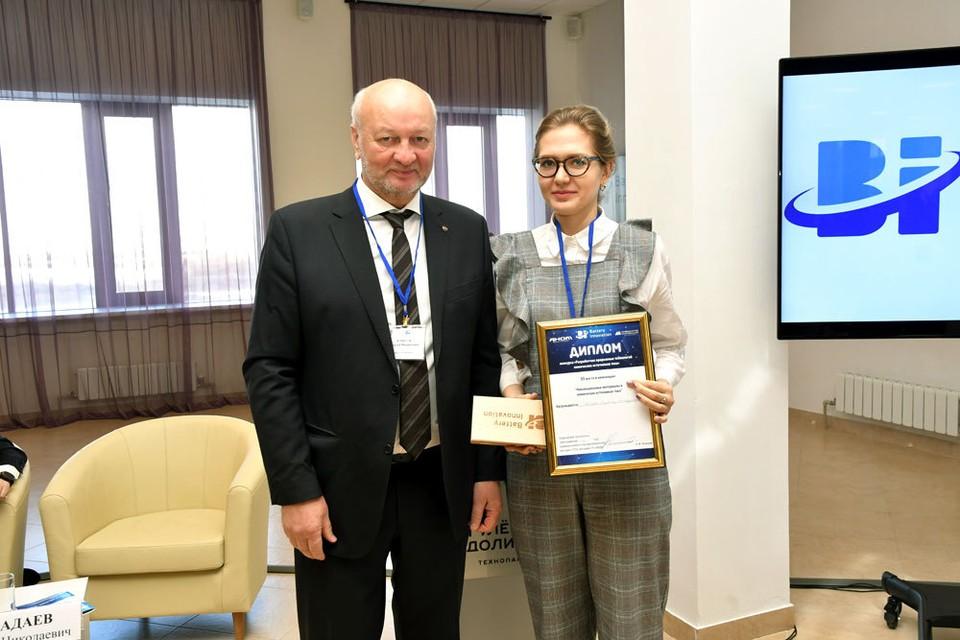 13 февраля в Тольятти начала работу Вторая международная научно-техническая конференция «Battery Innovation 2020»