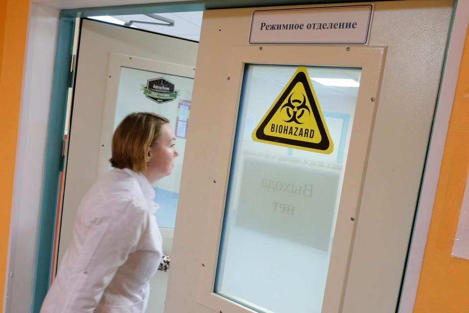 Из изолятора Боткинской больницы сбежали четверо пациентов.
