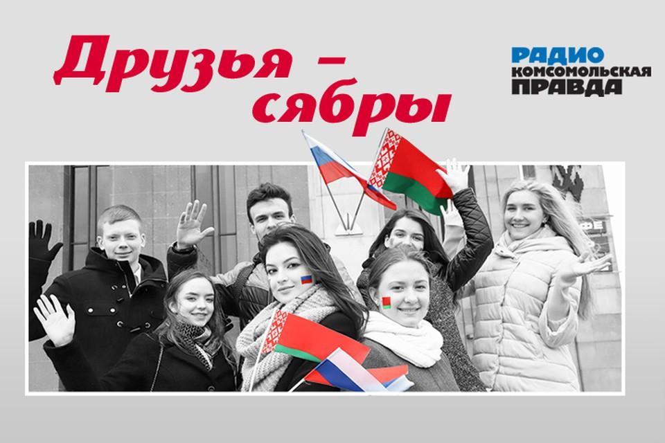 Насколько популярна Беларусь у российских туристов это зимой.