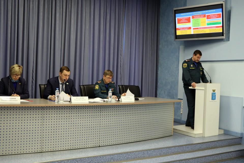 Фото ГУ МЧС по Саратовской области