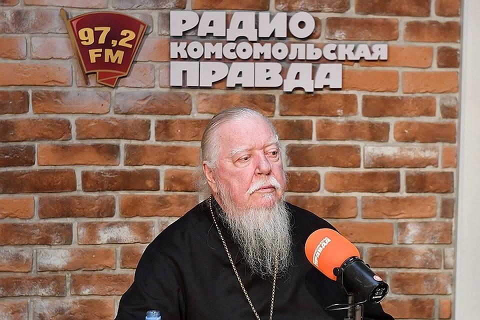 Протоиерей Димитрий Смирнов в гостях у Радио «Комсомольская правда».