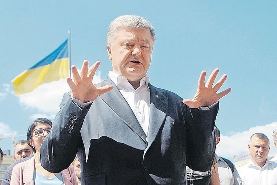 Порошенко фигурирует в 16 уголовных делах, среди них дело о Минских соглашениях, дела моряков в Керченском проливе и судебной реформе