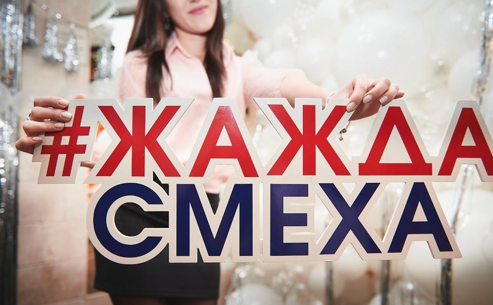 Финалистка «Comedy Баттл» выступит в Донецке с большой шоу-программой. Фото: Жажда смеха