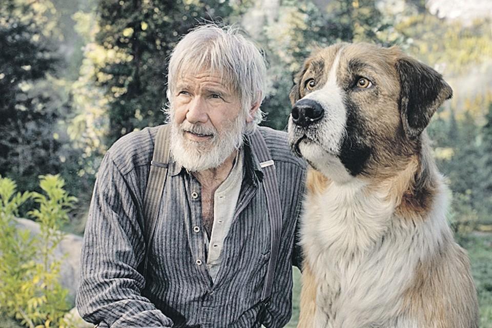У 77-летнего Форда три собаки, а теперь благодаря роли в картине «Зов предков» появилась четвертая - правда, нарисованная на компьютере.